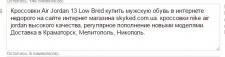 Написание HTML описаний для магазина на пром.юа