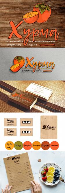 Логотип и фирменный стиль грузинского ресторана