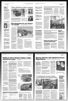 примеры газетной верстки по заданному шаблолну
