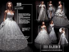 Макет в журнал салона свадебной моды