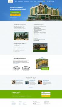 Сайт @Будмонтаж | WebLine #СайтыПодКлюч
