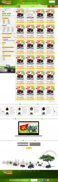 AgroShock список товаров