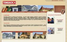 "Дизайн сайта ""Днепро-дах"""