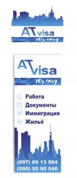 """Логотип для группы """"Оформление виз"""""""