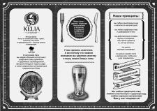 Сеты для ресторана