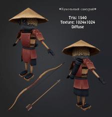 Кукольный самурай (лучник)