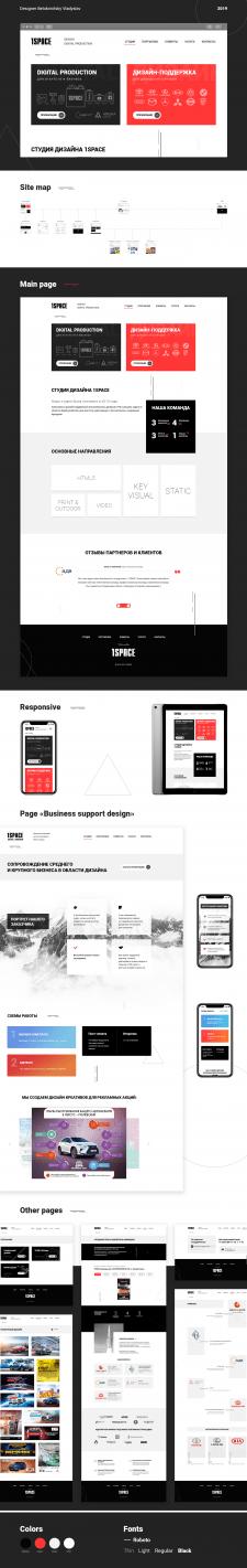 """Дизайн сайта для студии """"1space"""""""
