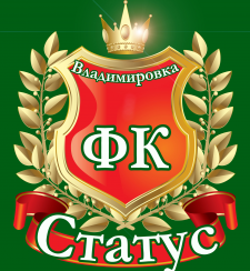 ФК Статус