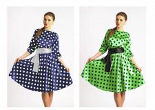 Изменить цвет платья