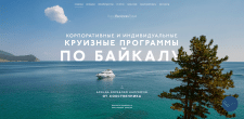Сайт круизов