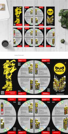 Каталог / Katalog-Budmonster