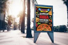 Сити-лайт для пицерии