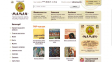 Создание интернет-магазина Mamay.info