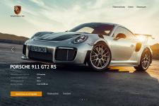 Дизайн першої сторінки сайту