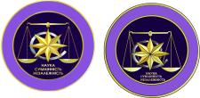логотип в кореле