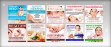 Веб-баннеры Dental&Spa