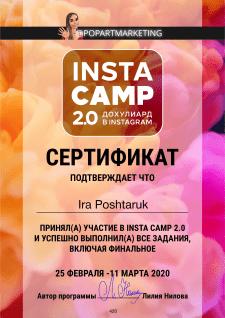 Instagram обучение у Лилии Ниловой