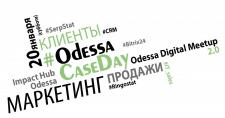 банер для интернет-конференции