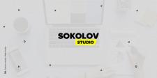 Sokolov studio