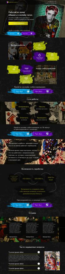 Дизайн сайта поиска работы через чаты