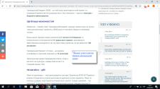 Текст для сайту Громадського бюджету Києва