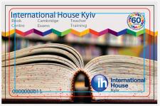Накопительная карта книжного магазина
