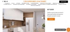 Seo аудит сайта по сборке мебели