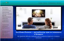 Сайт для телепрограмм