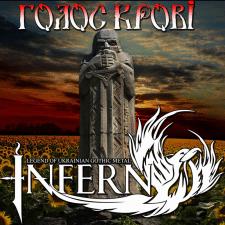 "INFERNO  ""Голос Крові"" (2014 Single)"