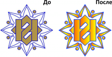 Отрисовка логотипа и усовершенствование