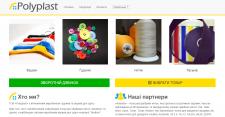 Інтернет-каталог компанії polyplast