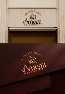 Визуализация использования логотипа AMEGA Massage