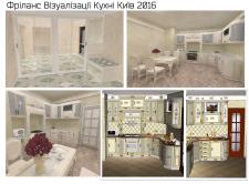 Фріланс Візуалізації Кухні Київ 2016