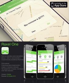 Raxel One