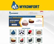 Лого для mykomfort