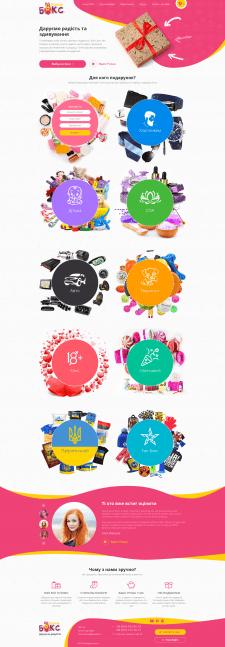 Дизайн сайта FunnyБокс