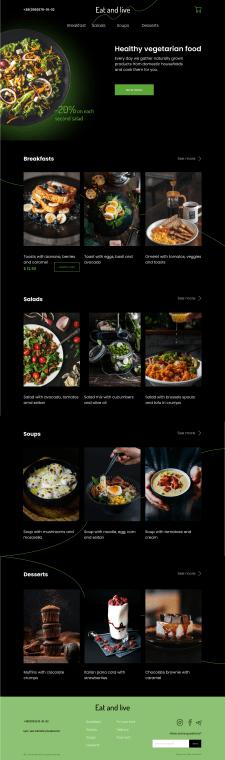 Сайт вегетарианского ресторана Eat and live