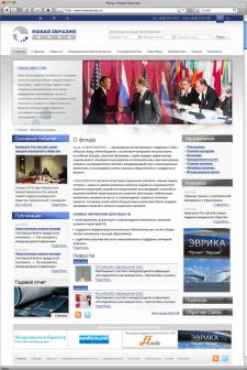 Проект «Фонд Новая Эвразия»