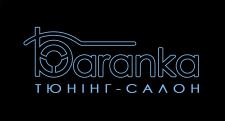 логотип тюнинг-салона Баранка