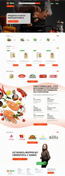 Sushi product
