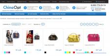 Наполнение интернет-магазина одежды