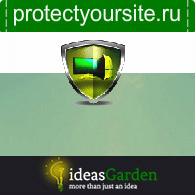 Создание текста для сайта protectyoursite.ru