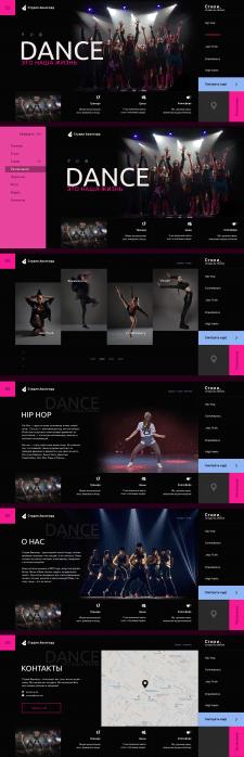 Сайт студии танцев