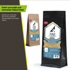 Дизайн упаковки Перша Кава