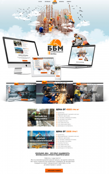 Website for construction firm