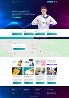 Дизайн сайта провайдера