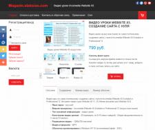 Magazin.aleksius.com