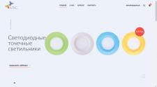 LSC - Интернет магазин светодиодного освещения.