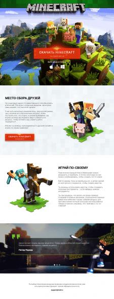 "Landing ""Minecraft"""