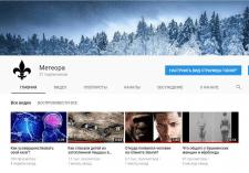 Создание видео для YouTube